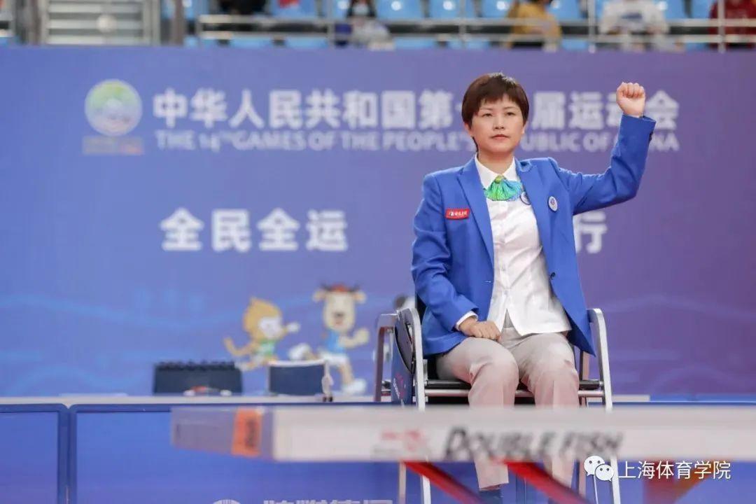 从乒乓球运动员到国际级蓝牌裁判员,她将国际前沿知识带给学生
