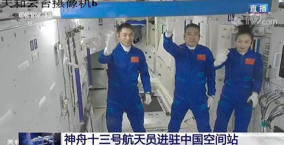 """去""""太空出差""""化妆包里装什么? 中国空间站首位女航天员护肤品是""""奉贤制造"""""""